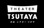 渋谷シアターTSUTAYAロゴ(白黒反転).jpg